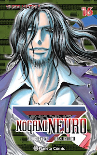 http://www.nuevavalquirias.com/nogami-neuro-16-comprar.html