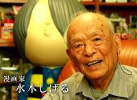 JMusic-Hits.com Kouhaku 2015 - Ikimonogakari x Mizuki Shigeru