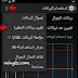 تطبيق Brevent لتسريع الهاتف وإيقاف التطبيقات التي تعمل في الخلفية