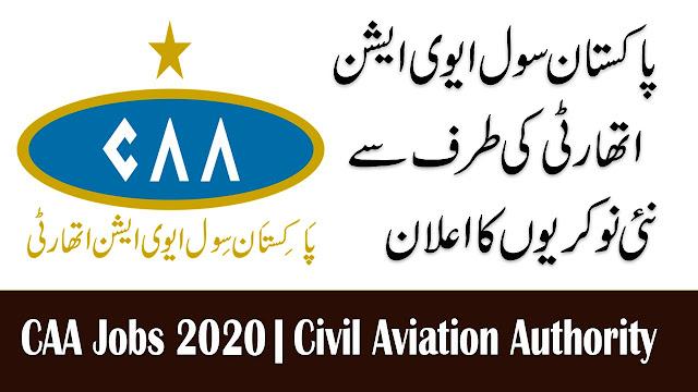 Pakistan Civil Aviation Authority Jobs 2020 Online Apply