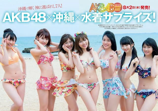 AKB48 水着サプライズ Mizugi Surprise 2017 Wallpaper HD