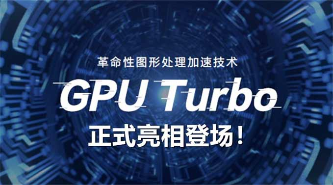 Huawei-GPU-Turbo-smartphone-list