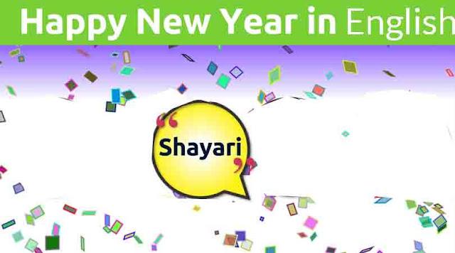 Happy New Year Shayari in English 2019