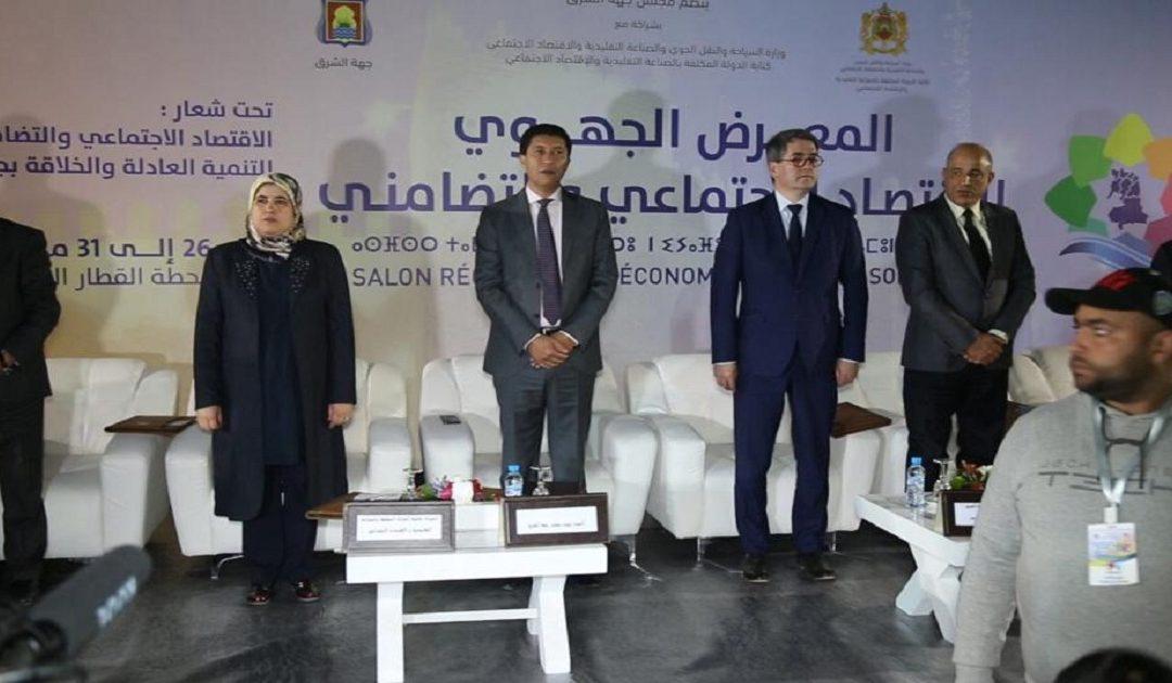 افتتاح فعاليات الدورة الثالثة للمعرض الجهوي للاقتصاد الاجتماعي والتضامني بوجدة