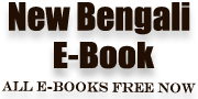 New bengali ebook