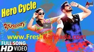 Bhujanga Kannada Hero Cycle Video