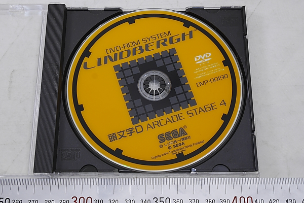Armoured Vehicles Latin America ⁓ These Initial D Stage 5 Dvd