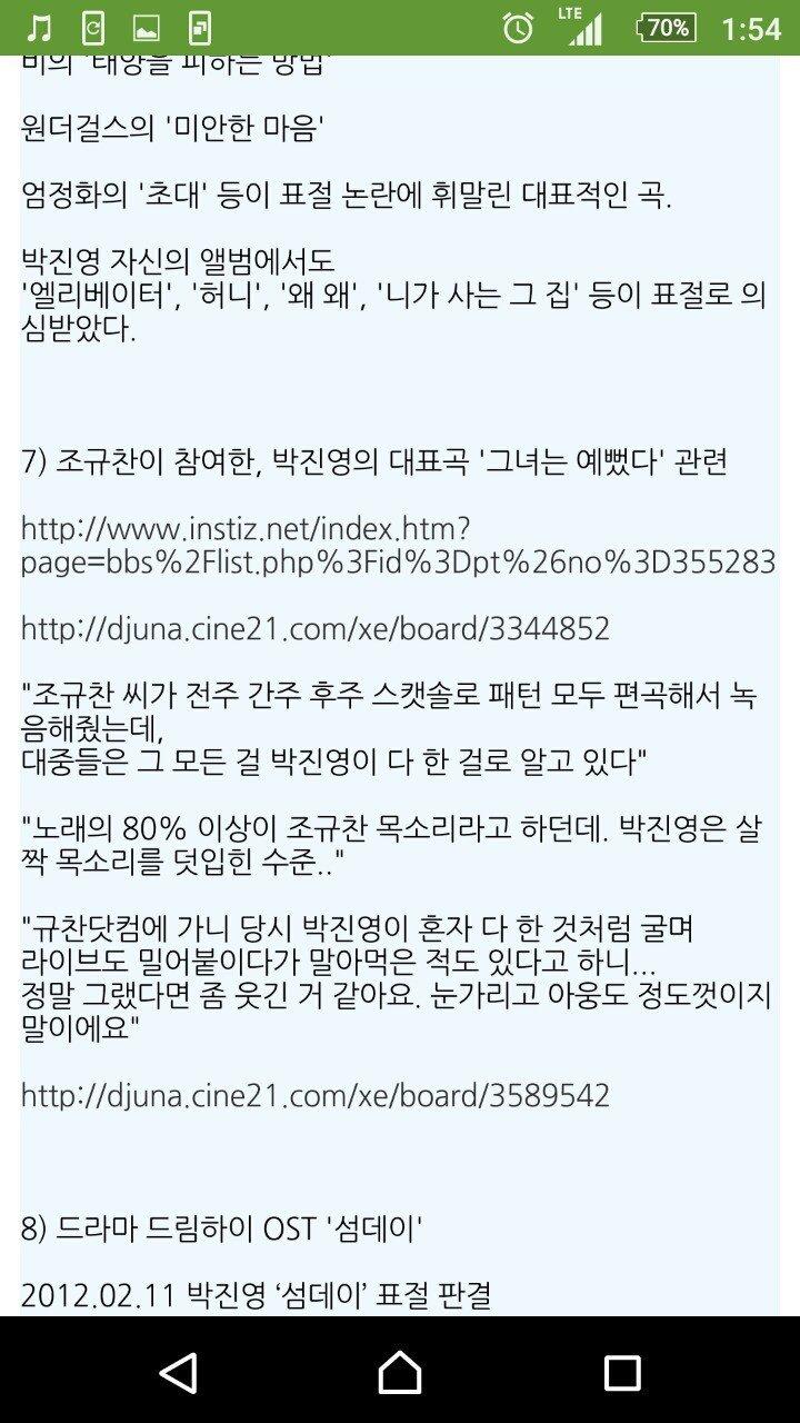 %25EC%25A0%259C12.jpg