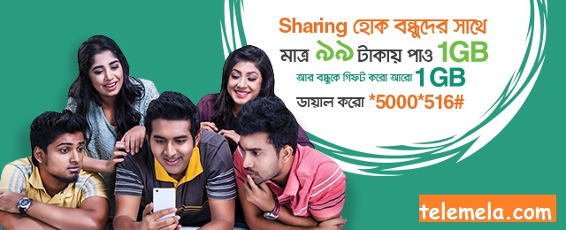 Banglalink Friendship Day Offer