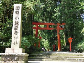 箱根神社~源頼朝が崇敬した神社の歴史と見所~