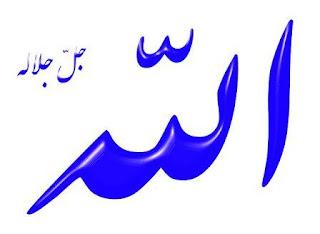 Puisi Islami Ya Allah Karya Isti Mukarromah