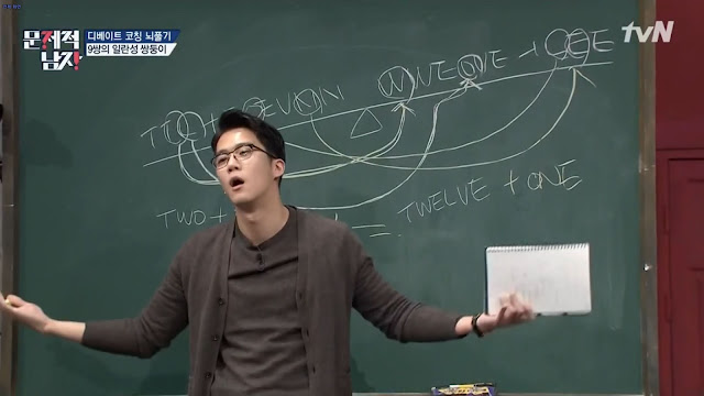 Problematic Men brain warm ups ha seok jin