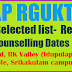 AP RGUKT IIIT Final Phase Selected List 2017 Results, Call Letters Nuzvid, Idupulapaya, Ongole, Srikakulam Counselling Dates for Integrated B.Tech Admissions