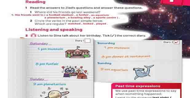 تحميل اجابات الكتاب المدرسى لغة انجليزية للصف الاول الاعدادى الترم الثانى 2020