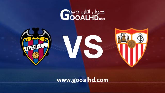 يلا شوت الجديد مشاهدة مباراة اشبيلية وليفانتي بث مباشر بتاريخ 26-01-2019 الدوري الاسباني