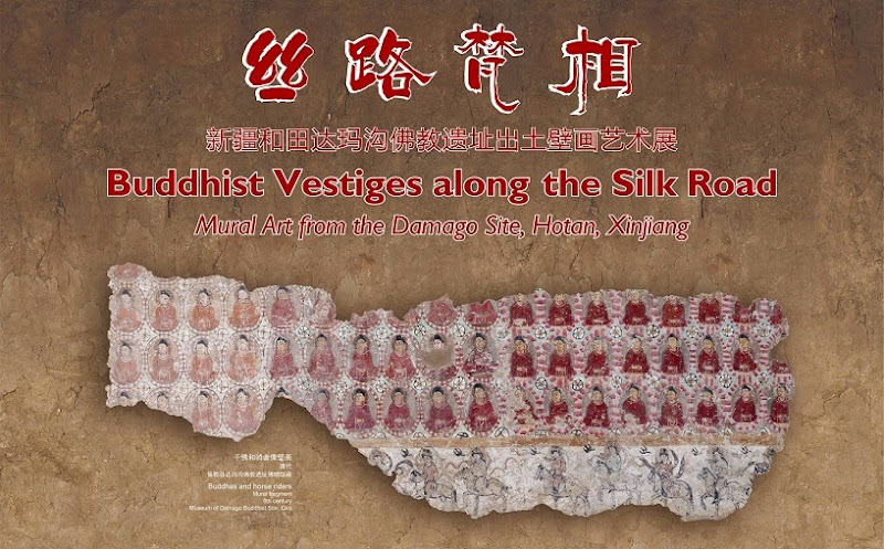 Xinjiang Khotanese Buddhist wall paintings displayed in Shanghai