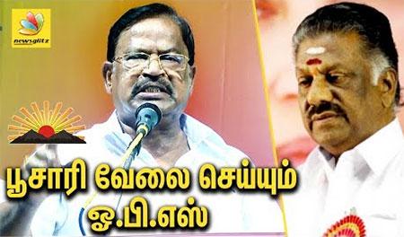 DMK's Duraisamy V.P slams O Panneerselvam