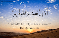 Indeed! The Help Of Allah Is Near