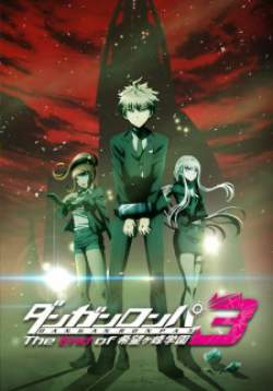 Danganronpa 3: The End of Kibougamine Gakuen – Mirai-hen 12 Subtitle Indonesia END