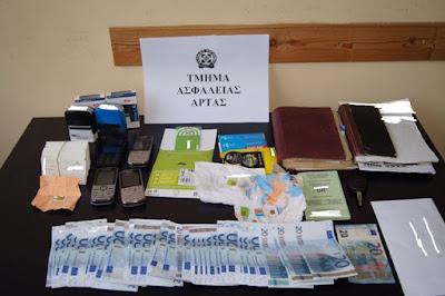 Εξακριβώθηκε η δράση εγκληματικής οργάνωσης που αποσπούσαν χρήματα από τα θύματά τους με το πρόσχημα τροχαίου