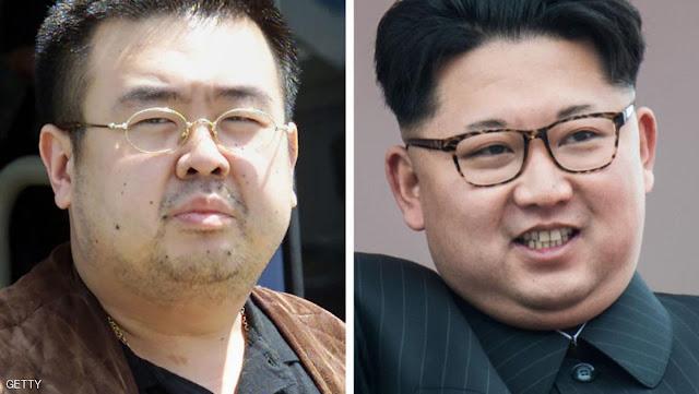 أرسل رسالة لأخيه كيم جونغ حتى لا يقتله  ومع ذلك قام بقتله شاهد مضمون الرسالة