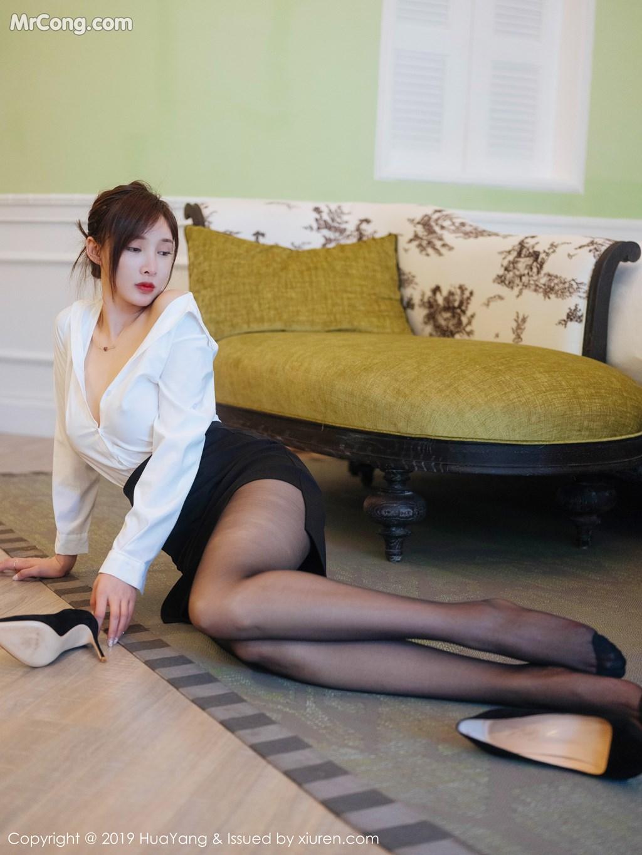 Image HuaYang-Vol.171-Tu-Fei-Yuan-Ai-Cuo-Qiong-MrCong.com-024 in post HuaYang Vol.171: 奶瓶土肥圆矮挫丑黑穷 (57 ảnh)