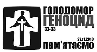 Україна відзначила 85-ту річницю Голодомору