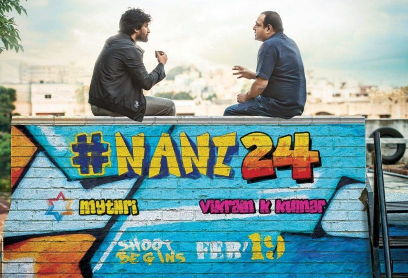 Sharwanand, Sai Pallavi's Telugu movie Nani 24 2018 wiki, full star-cast, Release date, Actor, actress, Song name, photo, poster, trailer, wallpaper