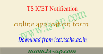 TS ICET 2019 notification, ts icet application form 2019