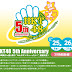 [LOD] HKT48 161125 5th Anniversary stages DMM Version