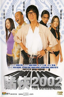 The Conman (2002) เจาะเหลี่ยมคน 4