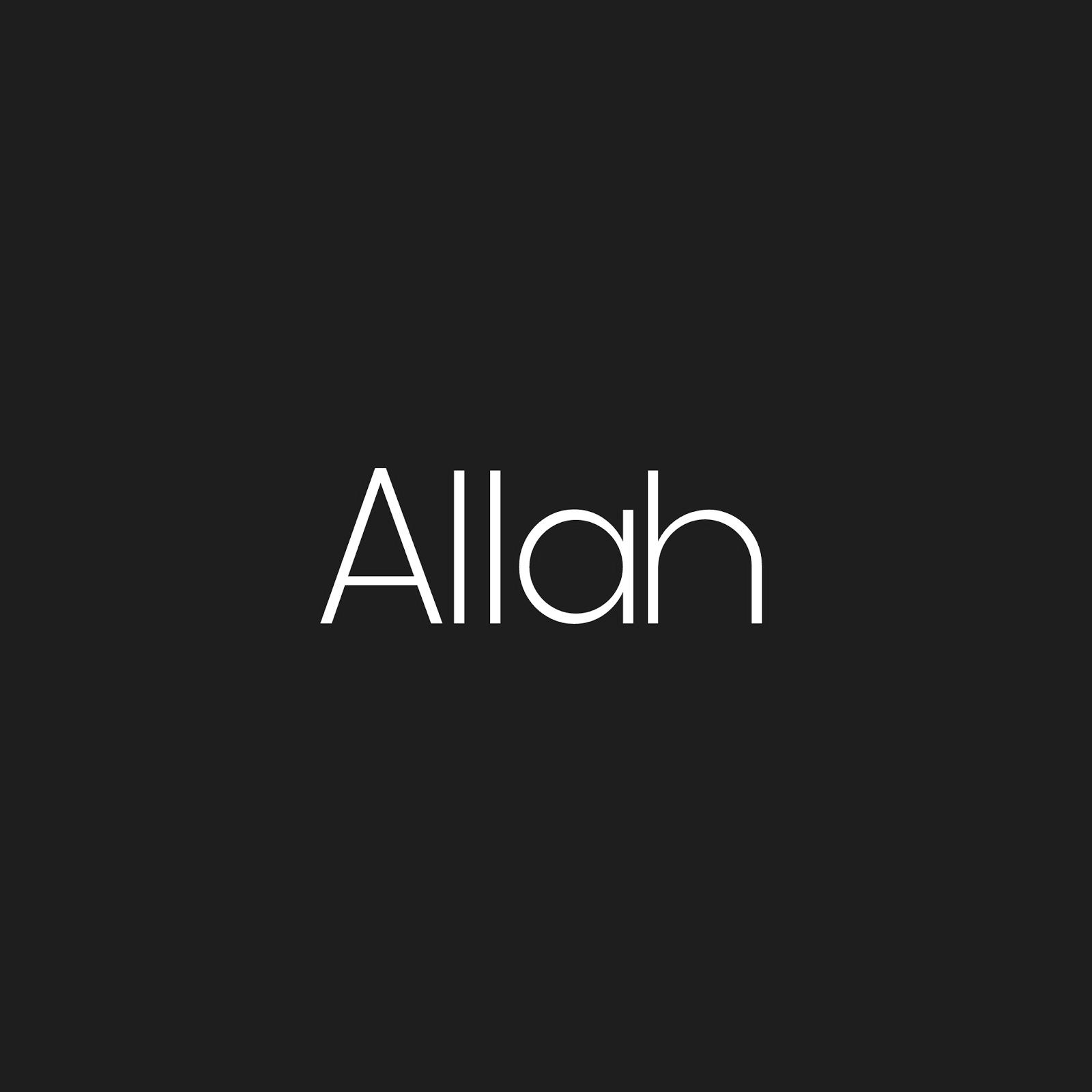 Simple Wallpaper Name Arabic - Allah%2Bwallpaper  Gallery_682886.png