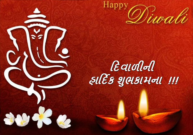 Happy Diwali HD Images 2016 Free Download