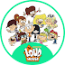 The Loud House [Problemas en la arena]