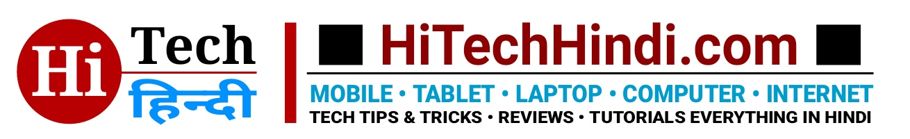 HiTech Hindi