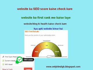 web health check