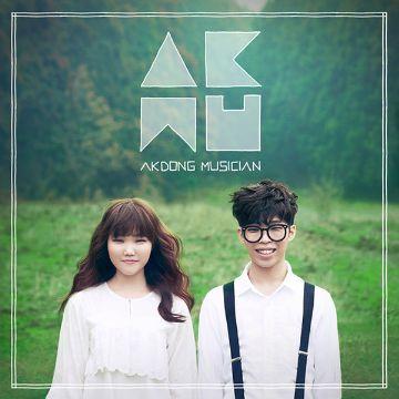 Lyric AKMU (Akdong Musician) - Give Love