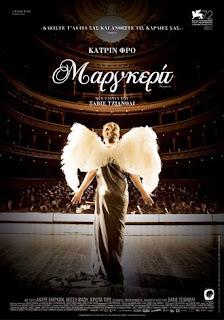 Marguerite (2015) ταινιες online seires xrysoi greek subs