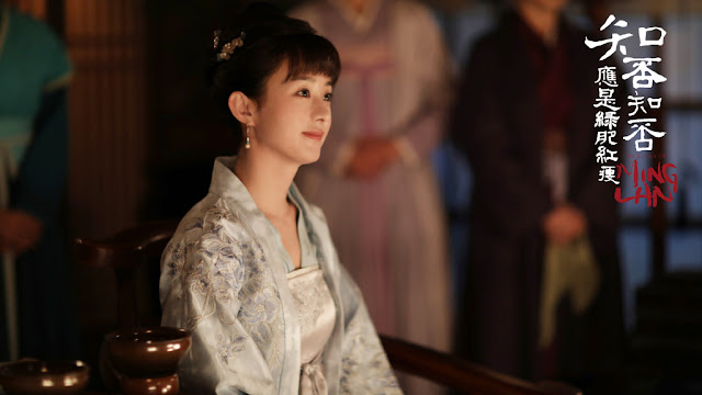 Zhao Liying Story of Minglan