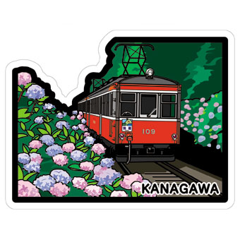 gotochi postcard ligne Hakone Tozan