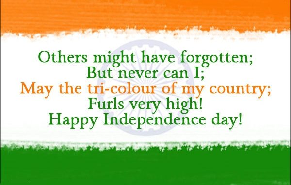Happy Indian Independence Day Quotes, images and Wishes 2017