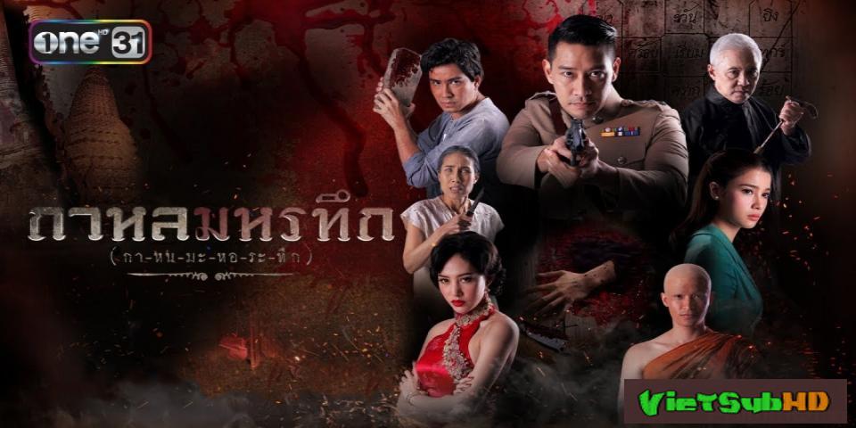Phim Lời Nguyền Bí Ẩn Tập 7 VietSub HD | Kahon Maha Ratuek 2018