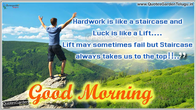 Good morning Status messages - Success Quotes
