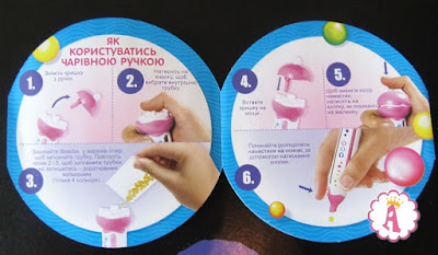 Как пользоваться ручкой в наборе Beados 4 Color Pen