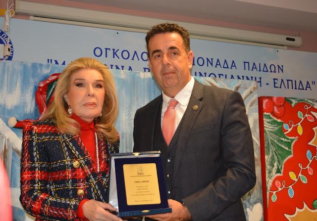 Το Ίδρυμα «ΕΛΠΙΔΑ» τίμησε τον Δήμαρχο Ναυπλιέων Δημήτρη Κωστούρο