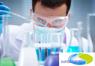 مواعيد اختبارات وظيفة كميائى بمسابقة شركة مياه الشرب بالفيومى - نوفمبر 2016