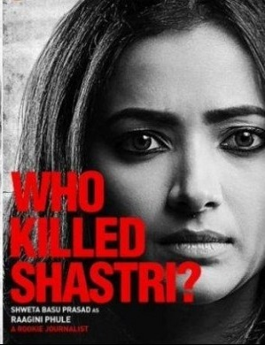 The Tashkent Files 2019 Hindi 400MB Proper HDRip 480p ESubs