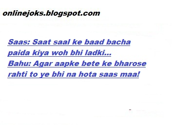 Free Hindi Jokes English Jokes :: Onlinejoks Blogspot Com