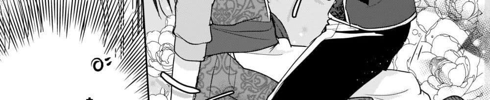 อ่านการ์ตูน Skill Daidokoro Shoukan wa Sugoi! Isekai de Gohan Tsukutte Point Tamemasu ตอนที่ 8 หน้าที่ 23