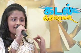 Singer Jessica Paadiya Muthal Cinema Paadal..